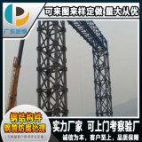福建钢结构建筑工程 钢结构大棚厂房广场搭建 钢结构件焊接成型