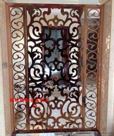 温馨家居装饰不锈钢玫瑰金镂空花格屏风