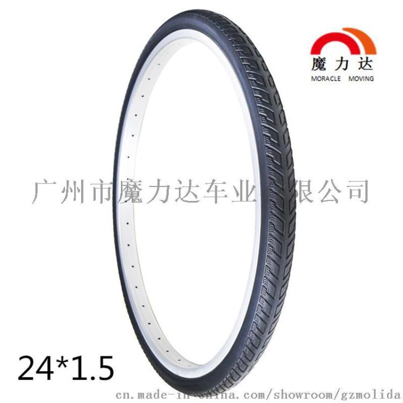 聚氨酯免充氣輪胎 魔力達輪胎 24寸自行車輪胎
