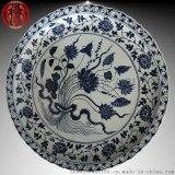 景德镇青花陶瓷海鲜大盘直径0.6-1.2米大盘厂家