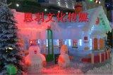 冰雕展制作 冰雕制作公司 冰雕展设计
