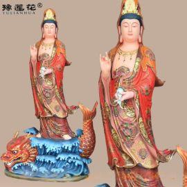 鳌鱼观音菩萨神像站像骑龙观音佛像海上观音神像