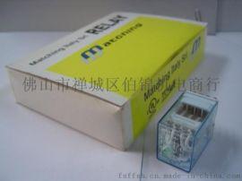 现货供应:意大利`Matching`中间继电器 ETR2HN