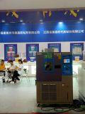 可程式湿热可调恒温箱、恒温恒湿试验箱