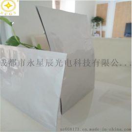 防静电自封口铝箔袋LED软灯条卷盘袋电子产品拉链袋