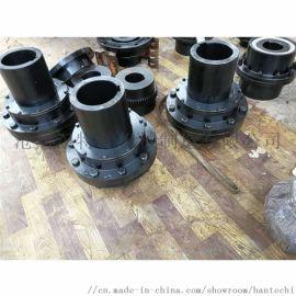 厂家直销鼓形齿联轴器