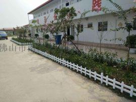 PVC塑钢护栏,草坪护栏,园林绿化护栏,花园围栏
