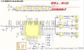 智融SW6121 双向快充移动电源芯片方案,18W 高效同步升压输出,支持QC/FCP/PE/SFCP 等多种快充协议