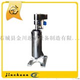 GQ/GF管式离心机 固液分离设备
