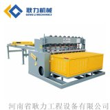 四川隧道钢筋焊网机生产厂家