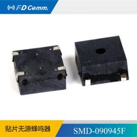 福鼎FD无源贴片蜂鸣器 SMD-090945F