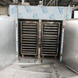 CT系列熱風迴圈烘箱