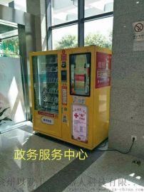 浙江做自动售货机时间比较长的工厂