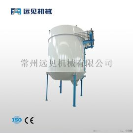 颗粒饲料净化除尘器 粉尘清理过滤器 吸风除尘器