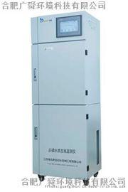 太仓博克斯DH312P1总磷水质在线自动监测仪