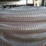 厂家直销PU钢丝管多少钱一米吉林聚氨酯PU钢丝管