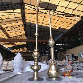 穹顶塔尖防雷针雕塑 拉丝钛金不锈钢避雷针雕塑