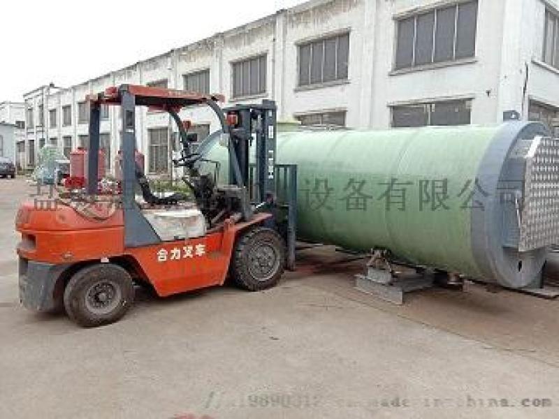 地埋式一体化预制泵站施工准备