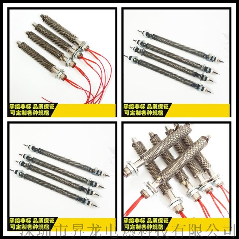 U型不鏽鋼翅片電熱管散熱片乾燒加熱管 烘箱發熱管