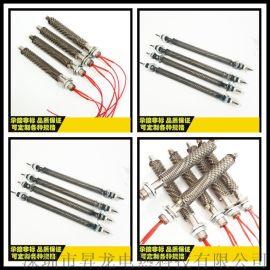 U型不锈钢翅片电热管散热片干烧加热管 烘箱发热管