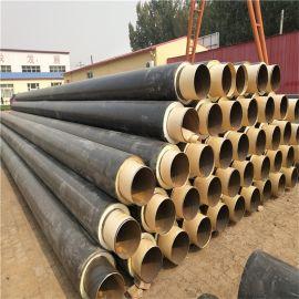 葫芦岛 鑫龙日升 直埋保温钢管DN350/377 预制直埋式聚乙烯保温管