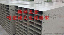河北腾祥厂家供应防火型托盘式电缆桥架