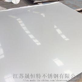 316L不锈钢冷轧板 304不锈钢镜面冷轧板
