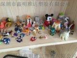 玩具加工,注塑、噴油、移印