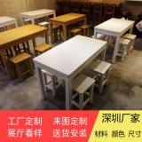 課桌類型的餐桌板凳型餐桌面館實木桌子