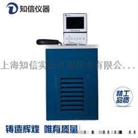 小型恒温设备实验室低温恒温槽