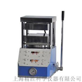 JSP-600HA一体式手动热压机 手动平板热压机