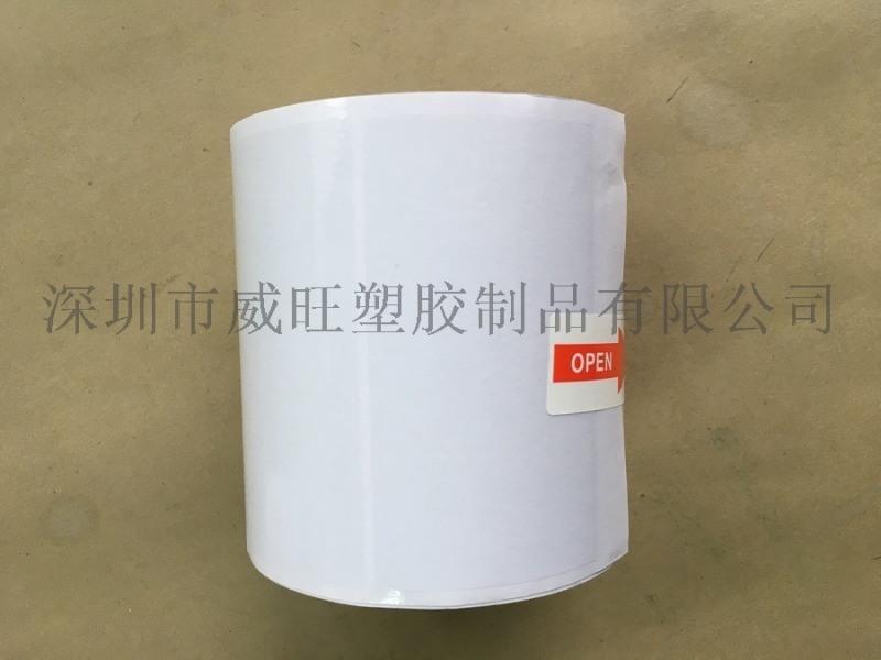 热卖供应透明PVC静电膜 PVC环保静电保护膜