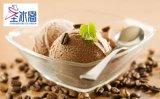 冷饮冰淇淋加盟哪个好,哪家好-圣冰客冰淇淋
