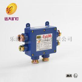 矿用本安型电路接线盒JHH6