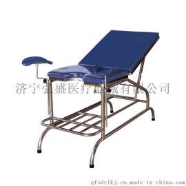 不锈钢妇科检查床HS-225不锈钢妇科检查床