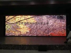 南京酷彩P3室内全彩LED舞台电子显示屏