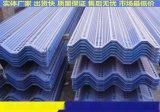专业生产挡风抑尘网 挡风抑尘板 挡风板 防风抑尘网
