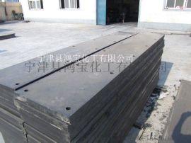 耐腐蚀抗压工程塑料合金板MGE滑板垫块