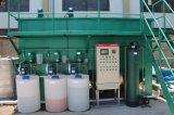 洗衣场一体化污水处理回用设备/全自动洗涤废水处理设备
