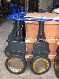 手动暗杆刀型闸阀带盖铸钢闸板闸阀薄形闸阀