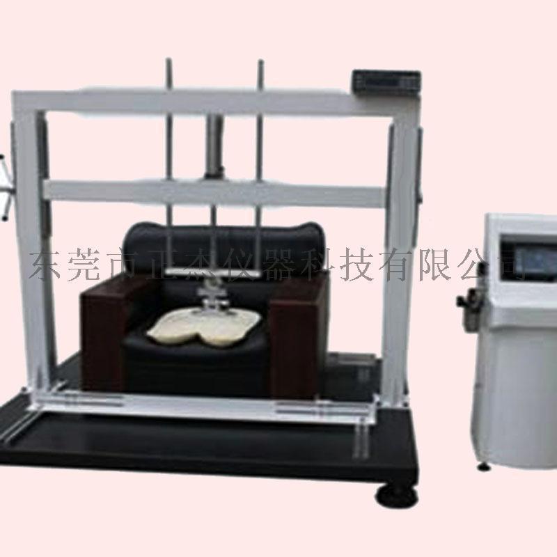供应沙发座面耐久性试验机 沙发坐垫疲劳冲击试验机