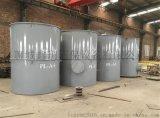 鑫玥环保供应锅炉辅机脱硫除尘器系列设备KZMC快装麻石水膜脱硫除尘器