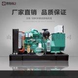 無刷永磁發電機50千瓦 微型家庭用電啓動50kw柴油發電機組 三相