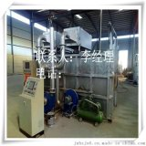 化工蒸馏炉,煤气发生炉,丙烷发生炉,工业炉专业定制改造