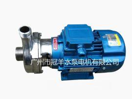 冠羊水泵 厂家直销批发电镀、漂染、清洗水泵 25F-8 不锈钢耐腐蚀离心泵