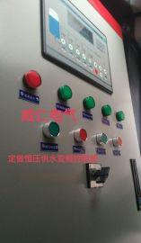湖北武汉专业定做PLC变频器恒压供水控制柜