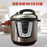 廠家直銷 雙喜多功能智慧電飯煲 多功能電壓力鍋 電飯鍋 禮品批發