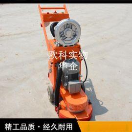 水泥地面翻新固化研磨机 地面吸尘打磨一体机  电动水泥地面研磨机