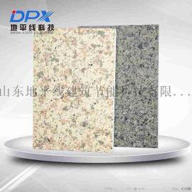 复合保温隔热一体板丨外墙保温装饰复合板