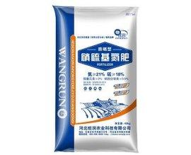 甘肃氮钾肥,旺润硫胺挤压颗粒高氮肥,枸杞氮钾肥厂家